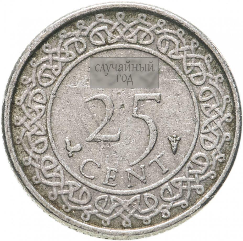 купить Суринам 25 центов (cents) 1962-2017, случайная дата