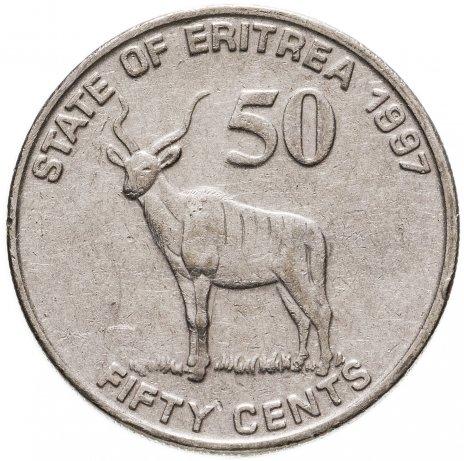 купить Эритрея 50 центов (cents) 1997