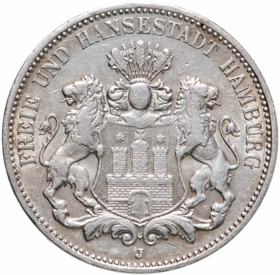 """купить Германская империя, Гамбург 3 марки (mark) 1909 Знак монетного двора """"J"""""""