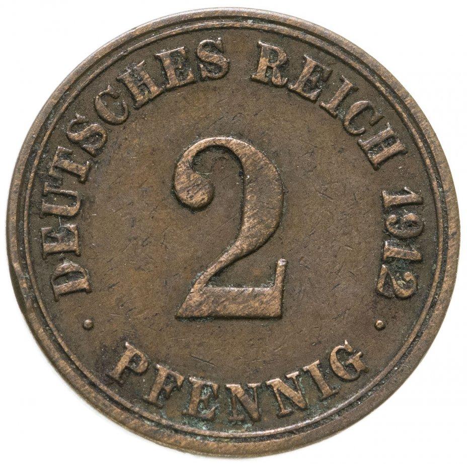 """купить Германская Империя 2 пфеннига (pfennig) 1912 """"А"""" - Берлин"""