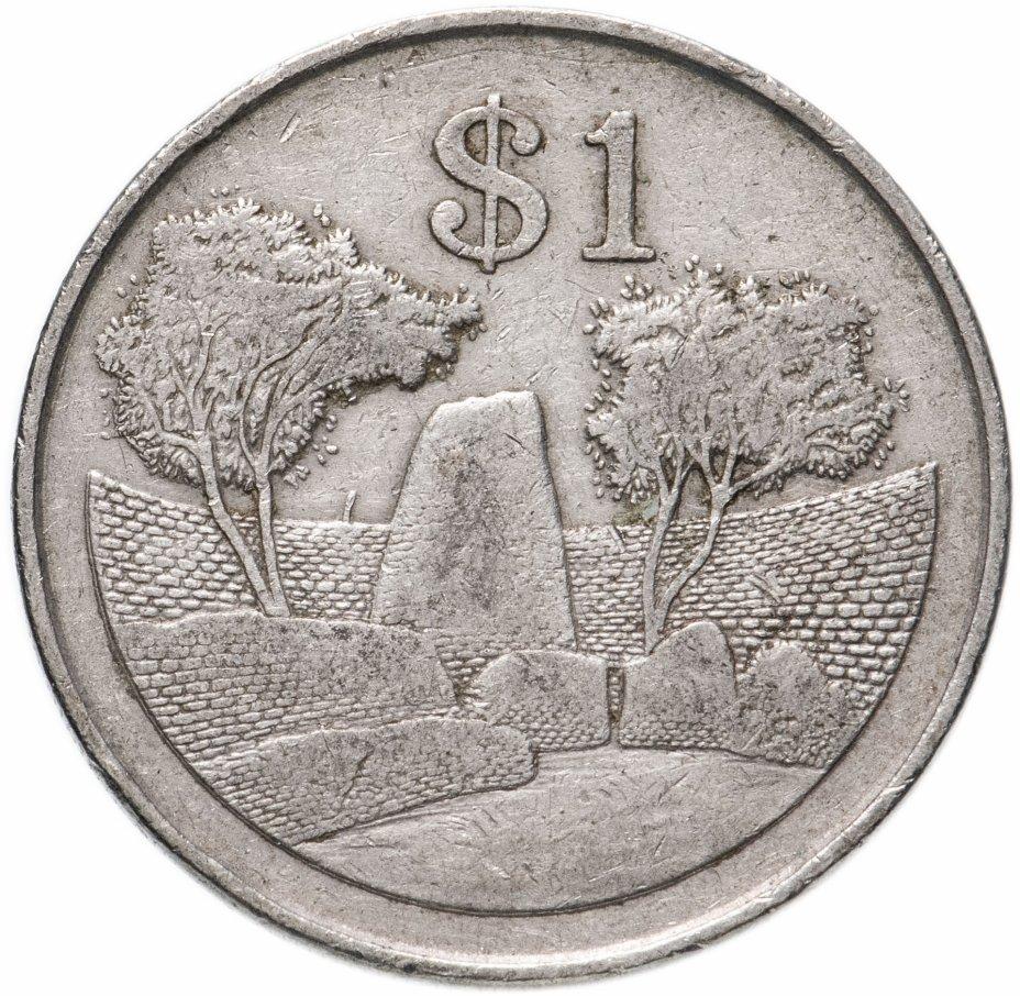 купить Зимбабве 1 доллар (dollar) 1980-1997, случайная дата