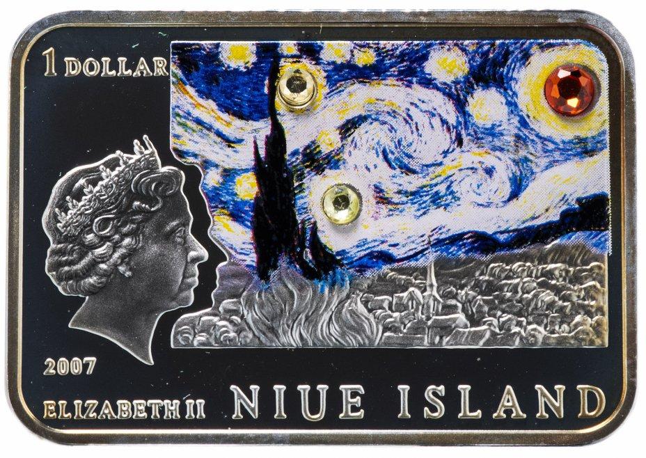 купить Ниуэ 1 доллар 2007 «Ван Гог»