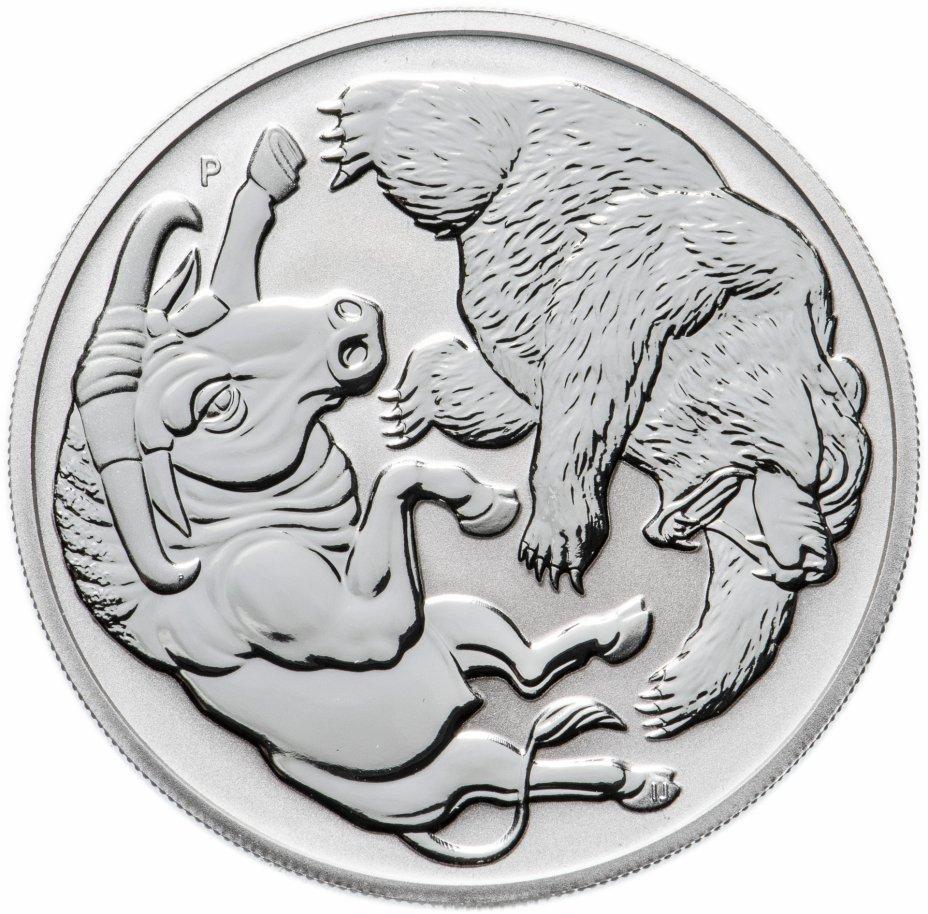 купить 2020 1 Доллар / Австралия / Медведь и бык