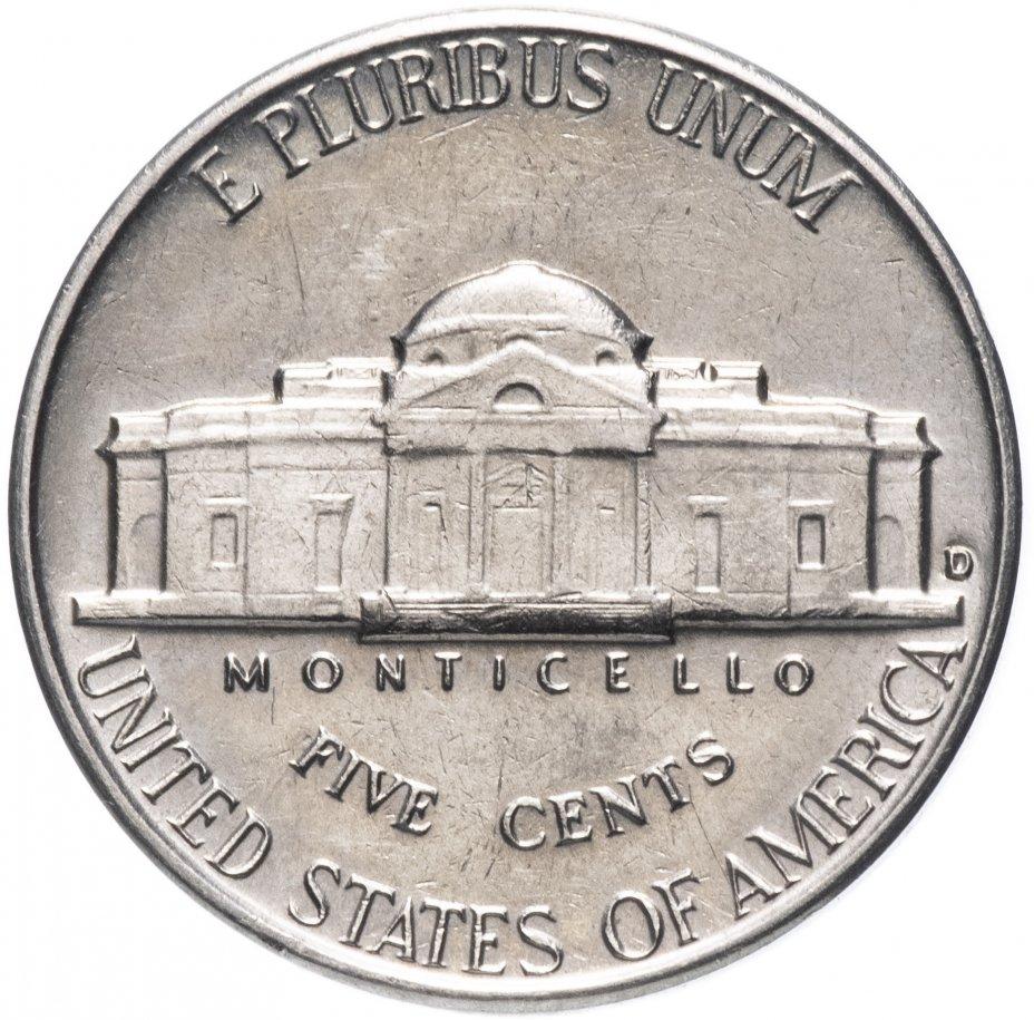 купить США 5 центов 1963- 2001 гг.