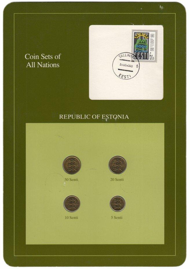 """купить Серия """"Наборы монет всех стран мира"""" - Эстония (набор из 4 монет и 1 марки в буклете)"""
