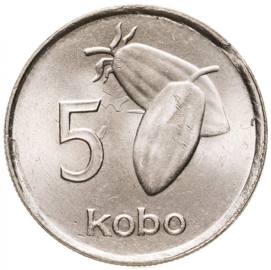 купить Нигерия 5 кобо (kobo) 1974