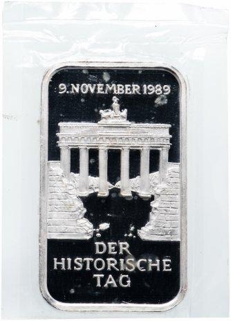 купить Слиток серебра Швейцария 999 пробы весом 31.1г (1 тройская унция) в запайке