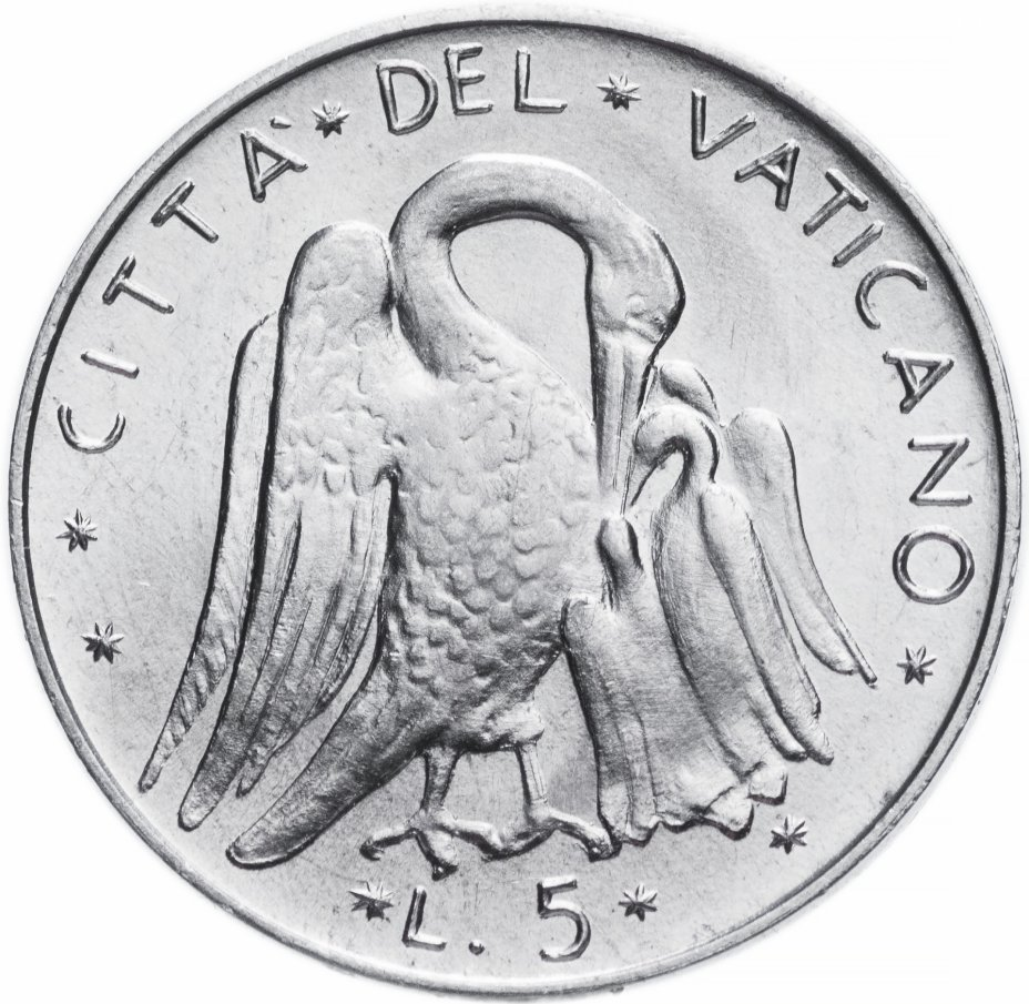 купить Ватикан 5 лир 1971