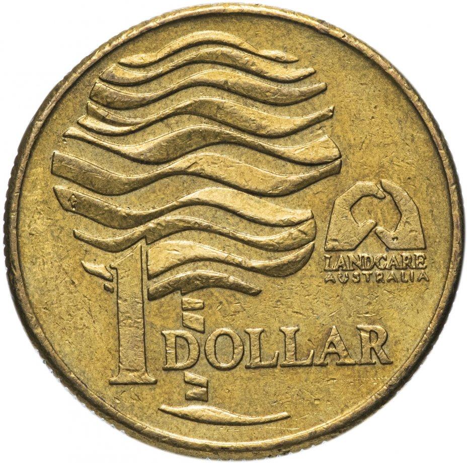 """купить Австралия 1 доллар (dollar) 1993 """"Landcare Australia — организация по защите окружающей среды"""""""