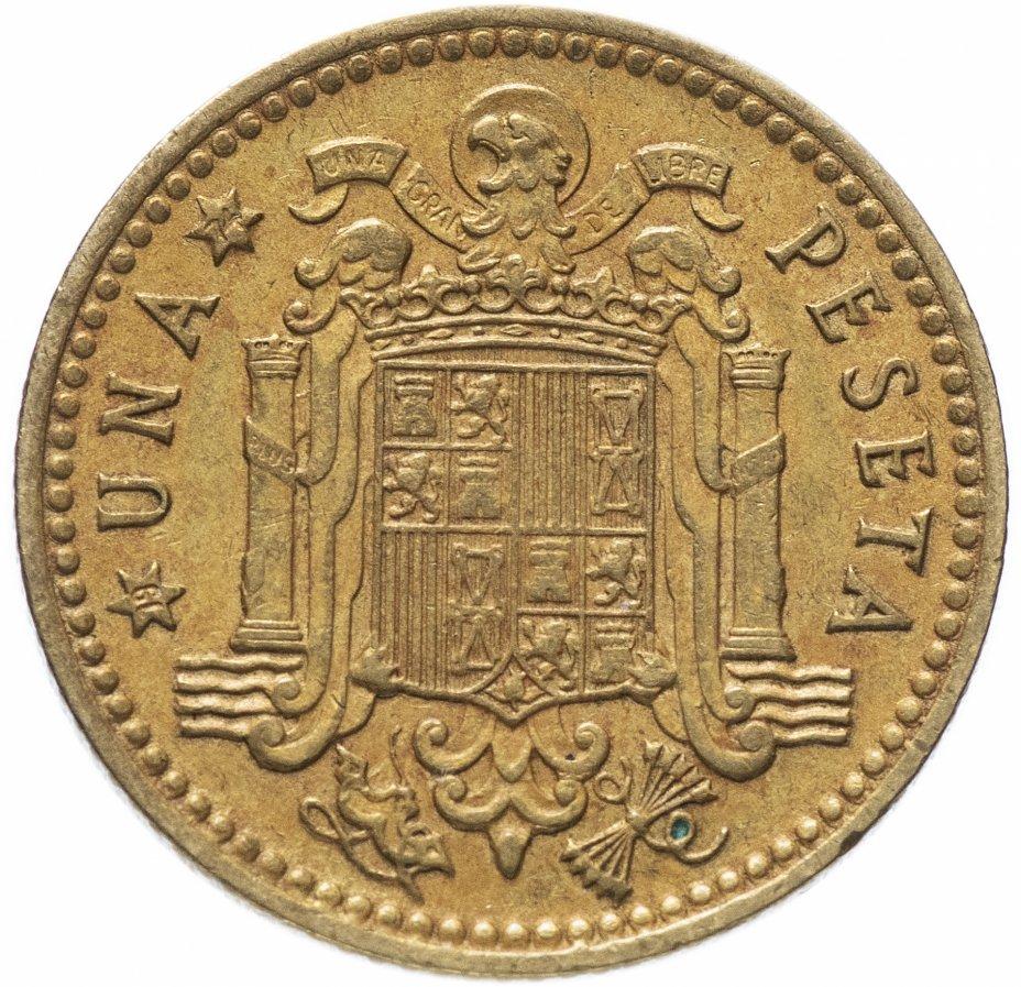 купить Испания 1 песета (peseta) 1966, год внутри звездочек случайный