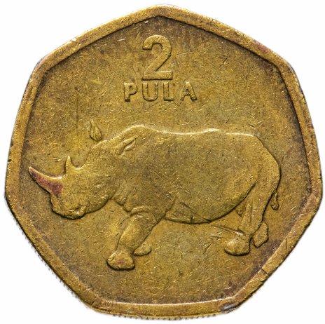купить Ботсвана 2 пулы (pula) 2004