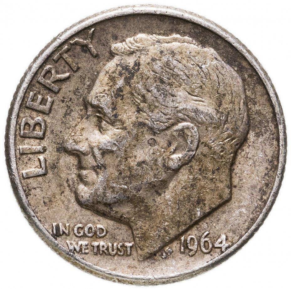 купить США 10 центов (дайм, one dime) 1964 D