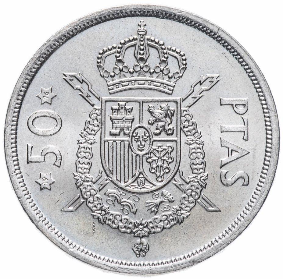 купить Испания 50 песет 1975