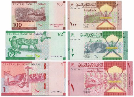 купить Оман - набор (3 банкноты) 100 байса + 1/2 риала + 1 риал 2020 (2021)  год