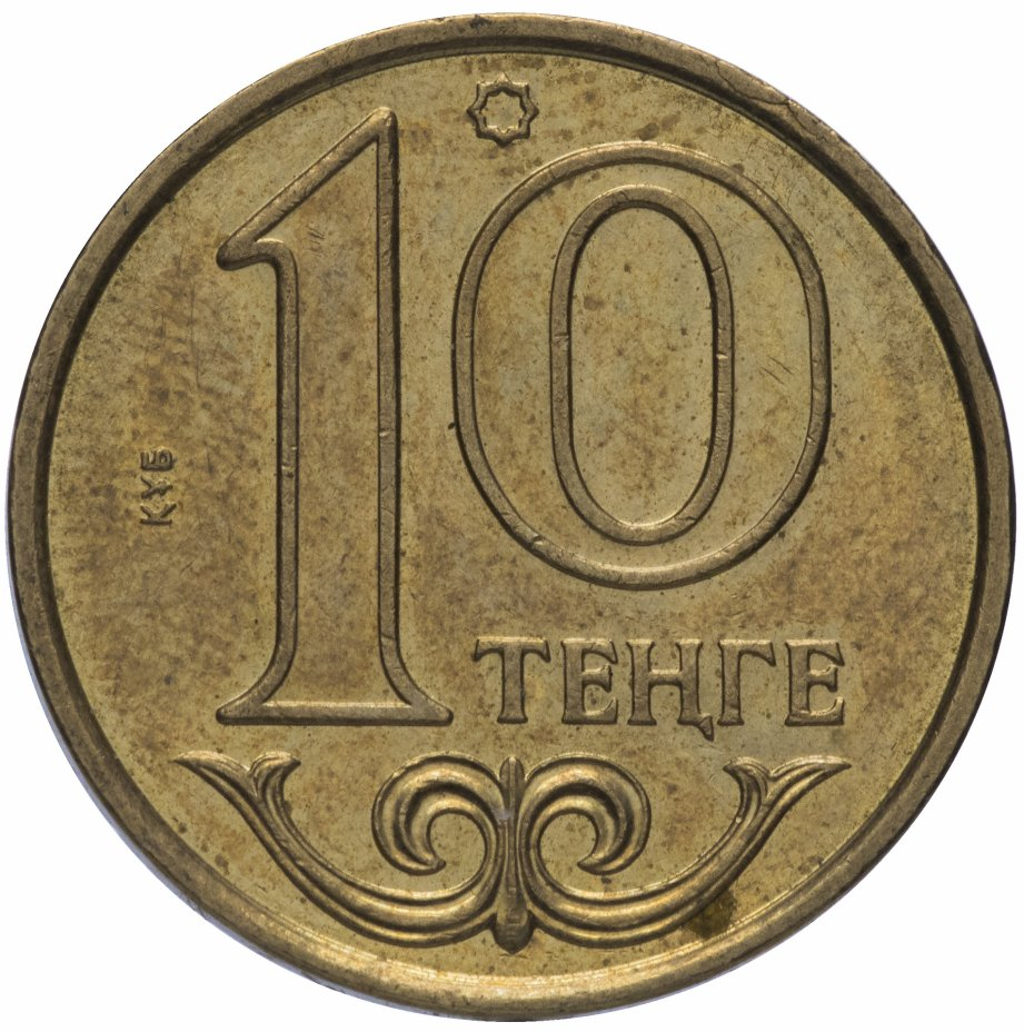 купить Казахстан 10 тенге 2012