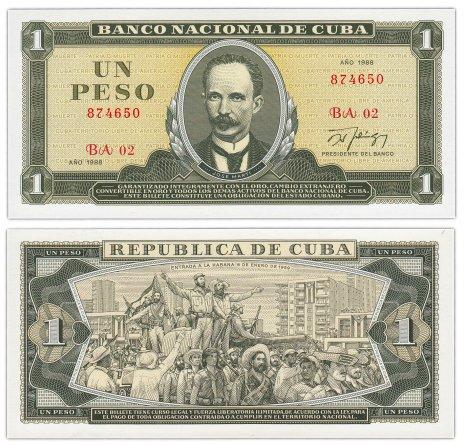 купить Куба 1 песо 1988