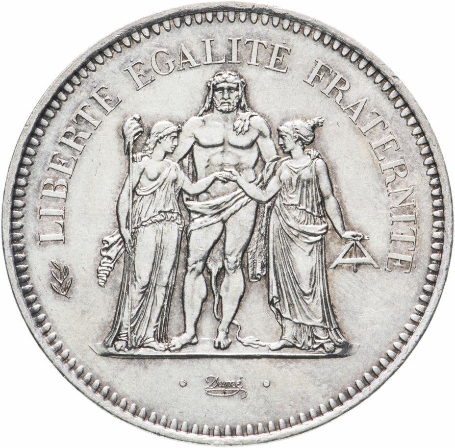 купить Франция 50 франков (francs) 1977