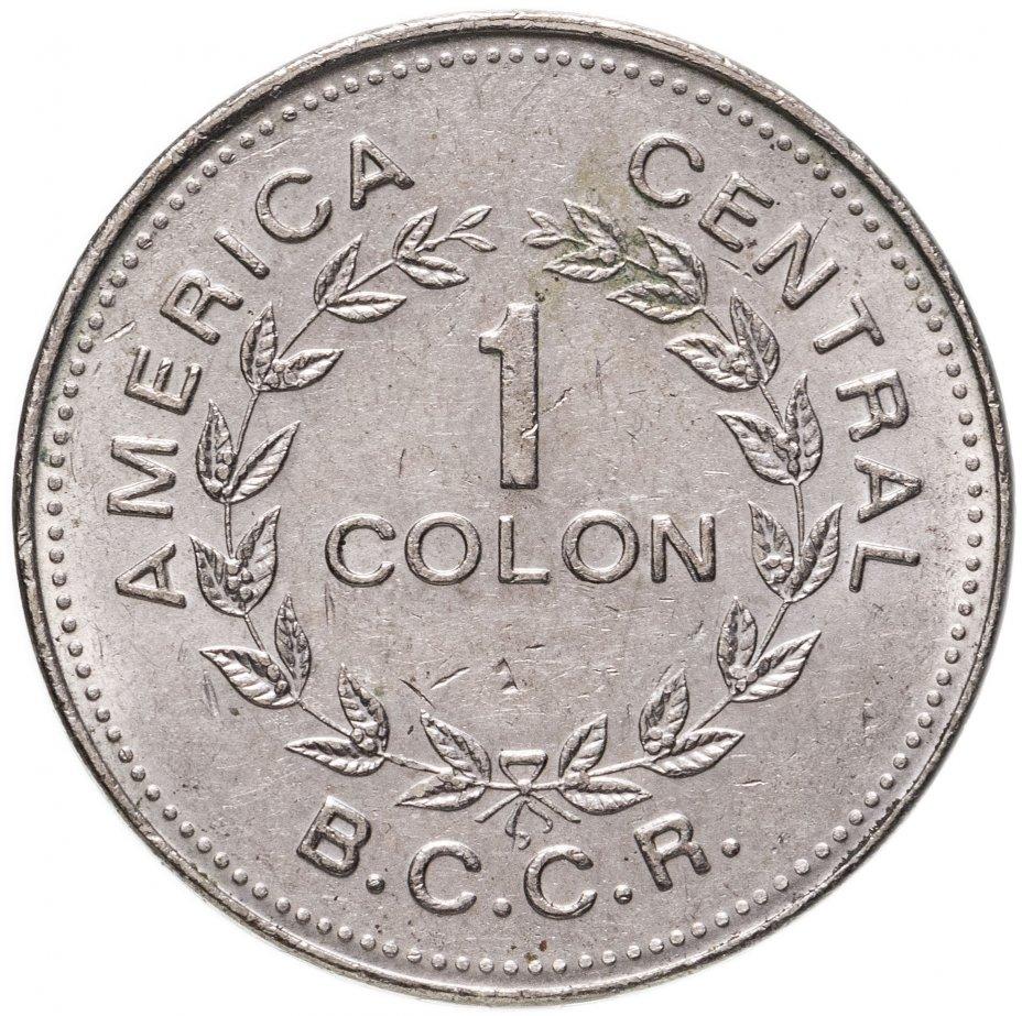 купить Коста-Рика 1 колон (colon) 1977
