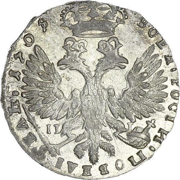 купить тинф 1708 года IL-L