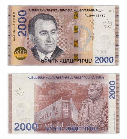 купить Армения 2000 драм 2018 (Pick **)