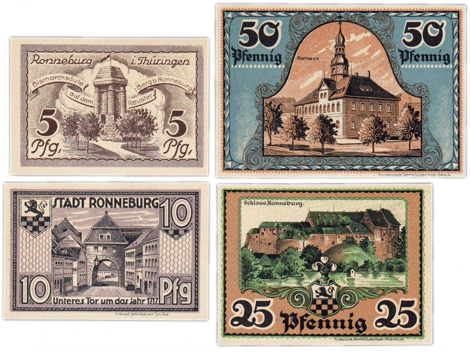 купить Германия (Тюрингия: Роннебург) набор из 4-х нотгельдов 1921