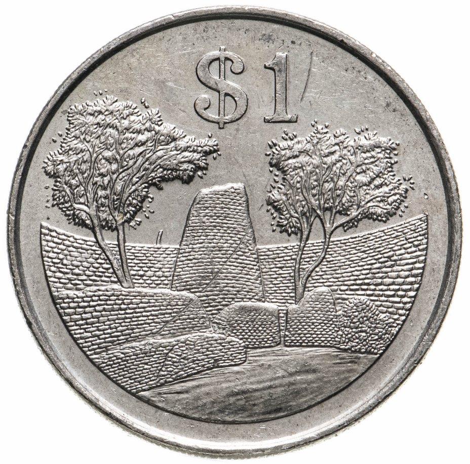 купить Зимбабве 1 доллар (dollar) 1980