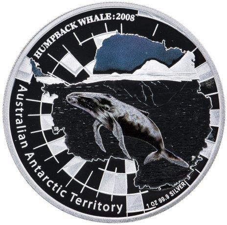 """купить Австралия 1 доллар 2008  """"Австралийские Антарктические Территории - кит"""" в футляре"""
