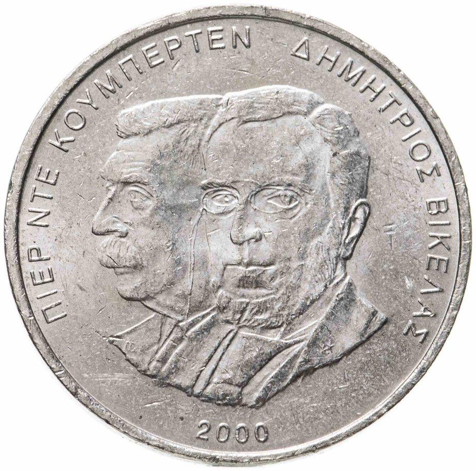 """купить Греция 500 драхм (drachmai) 2000 """"XXVIII летние Олимпийские Игры, Афины 2004 - Президент Викелас и Барон Кубертен"""""""