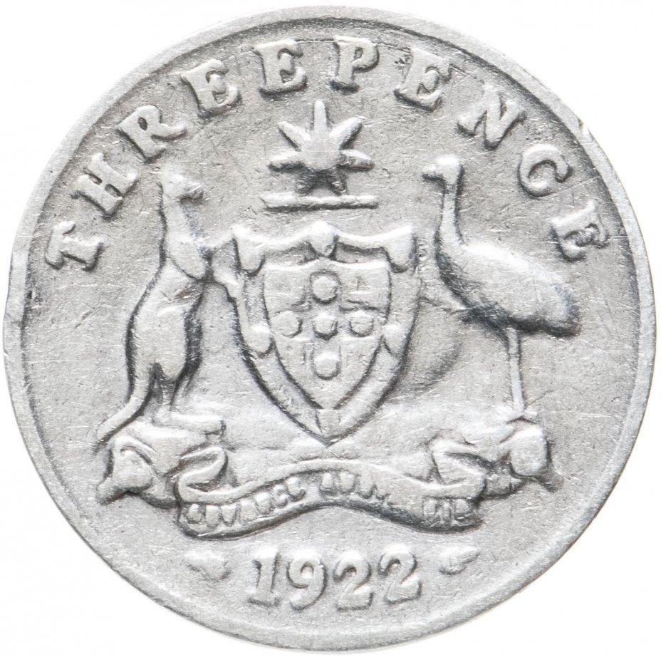 купить Австралия 3 пенса (pence) 1922