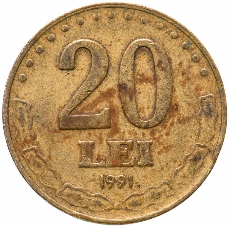 купить Румыния 20 леев (lei) 1991