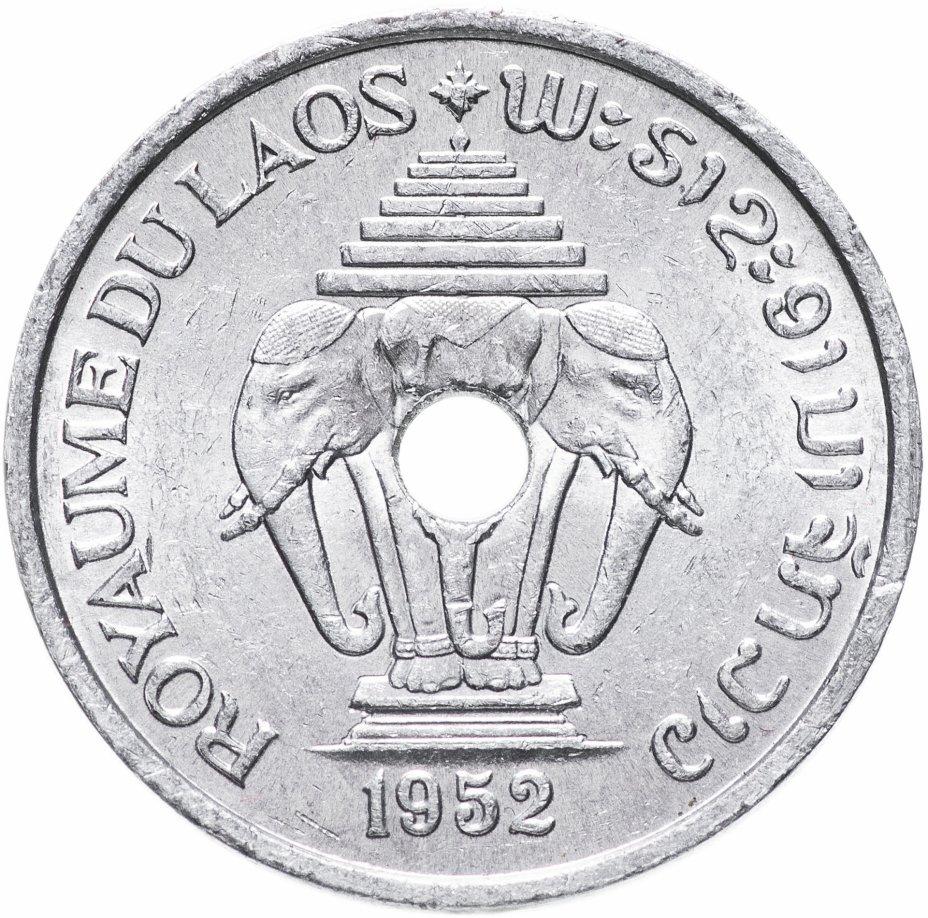 купить Лаос 20 центов 1952