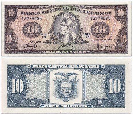 купить Эквадор 10 сукре 1986 (Pick 121a)