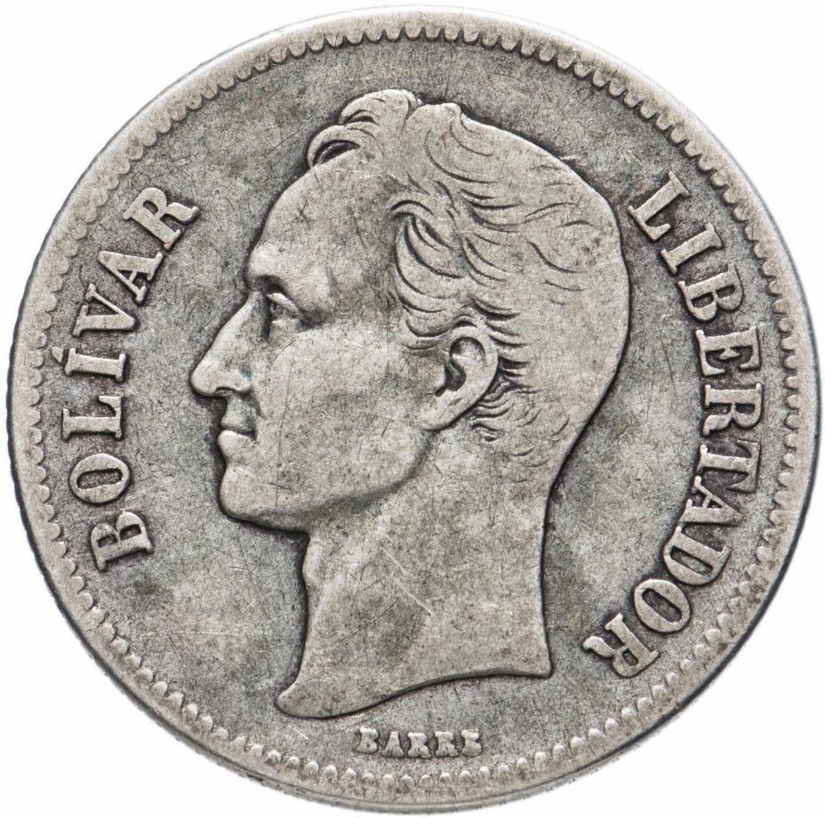 купить Венесуэла 2 боливара (bolivares) 1929