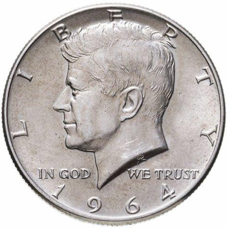 купить США 50 центов (1/2 доллара, half dollar) 1964  Kennedy Half Dollar (Кеннеди) без обозначения монетного двора