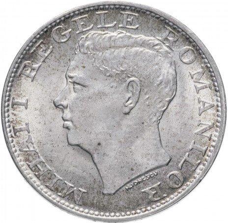 купить Румыния 500 леев 1944