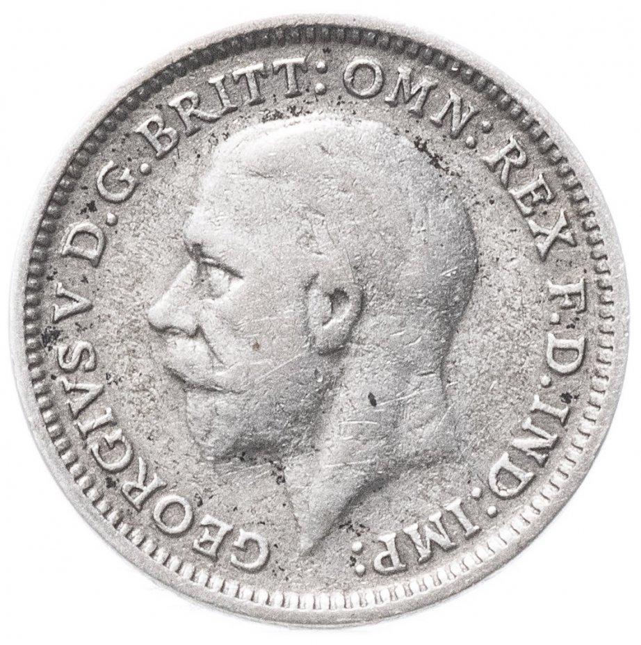 купить Великобритания 3 пенса (pence) 1926