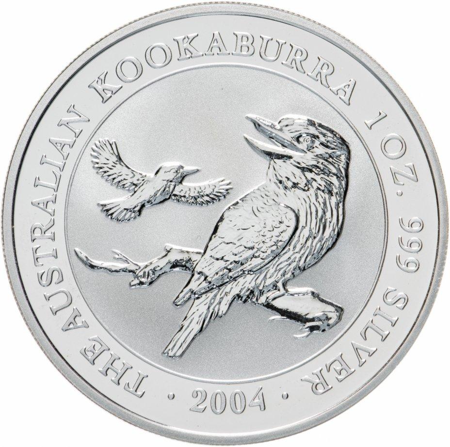 """купить Австралия 1 доллар 2004 """"Австралийская Кукабарра"""""""