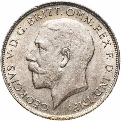 купить Великобритания 2 шиллинга (флорин) 1923