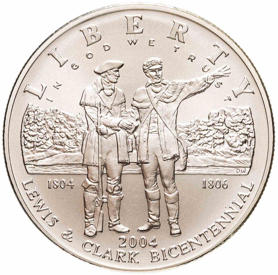 """купить США 1 доллар (dollar) 2004   """"200 лет экспедиции Льюиса и Кларка"""" (в коробке с сертификатом)"""