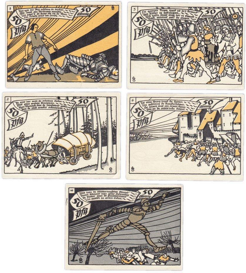 купить Германия (Вестфалия: Херне) набор из 5 нотгельдов  1921