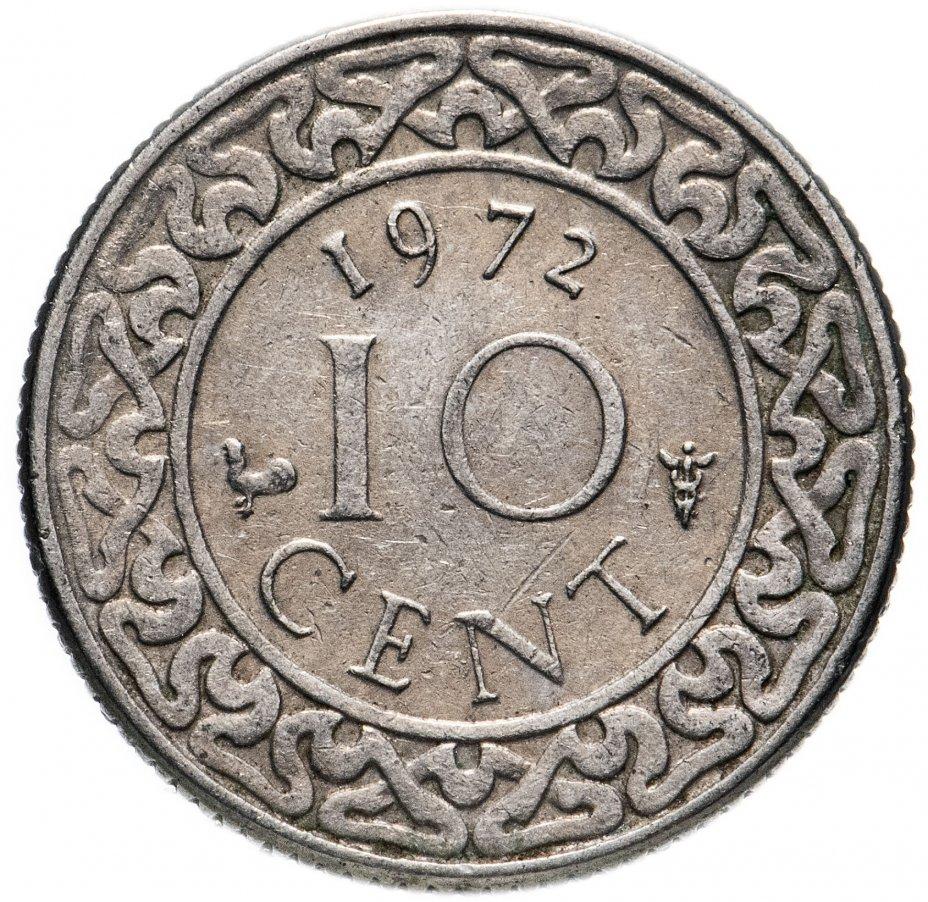 купить Суринам 10 центов (cents) 1962-2017, случайная дата