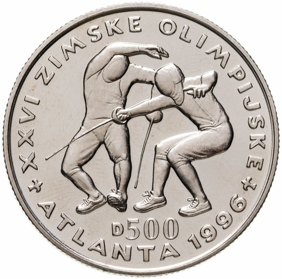 """купить Босния и Герцеговина 500 динаров (dinara) 1996 """"XXVI летние Олимпийские Игры, Атланта 1996 - Фехтование"""""""