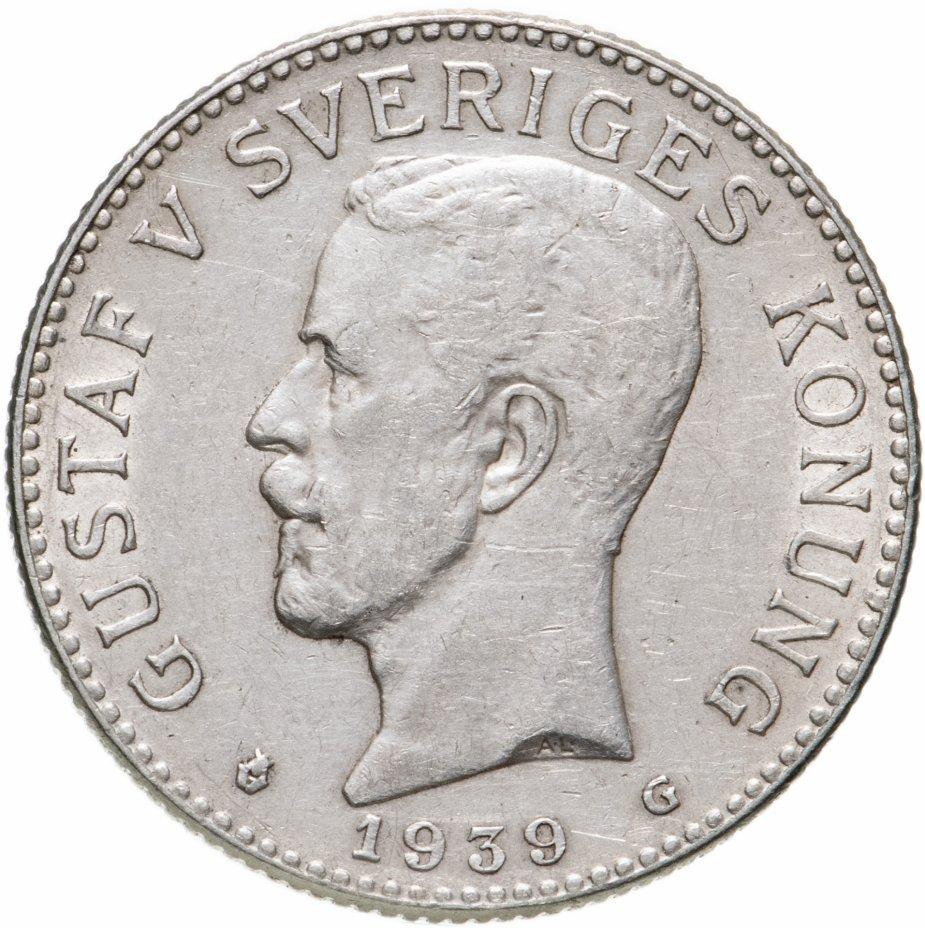 купить Швеция 2 кроны 1939