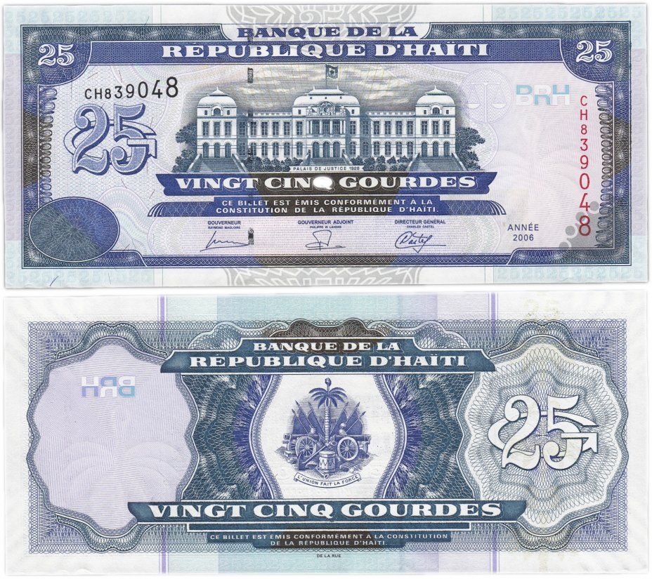 купить Гаити 25 гурд 2006 (Pick 266)