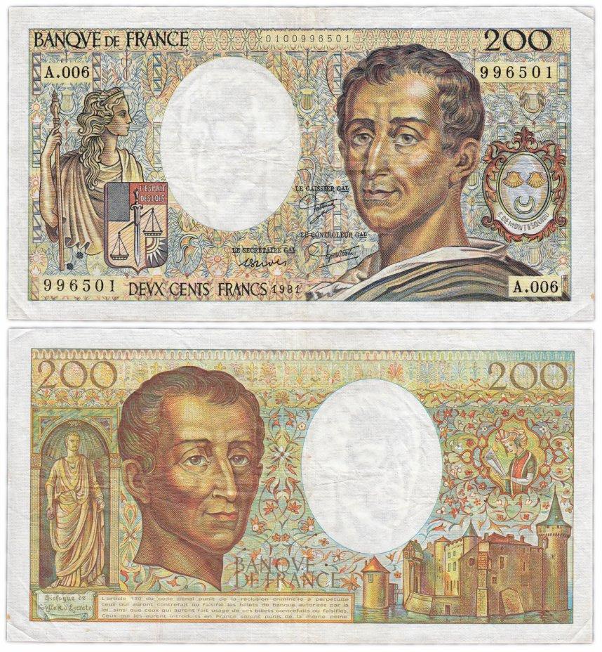 купить Франция 200 франков  1981 (Pick 155a)