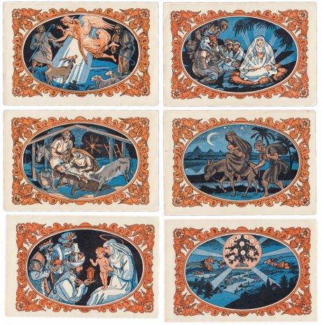 купить Германия (Тюрингия: Кала) набор из 6 нотгельдов 1921