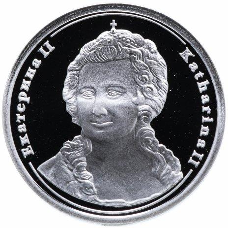 """купить Медаль """"Величайшие правители России -  Екатерина II"""""""