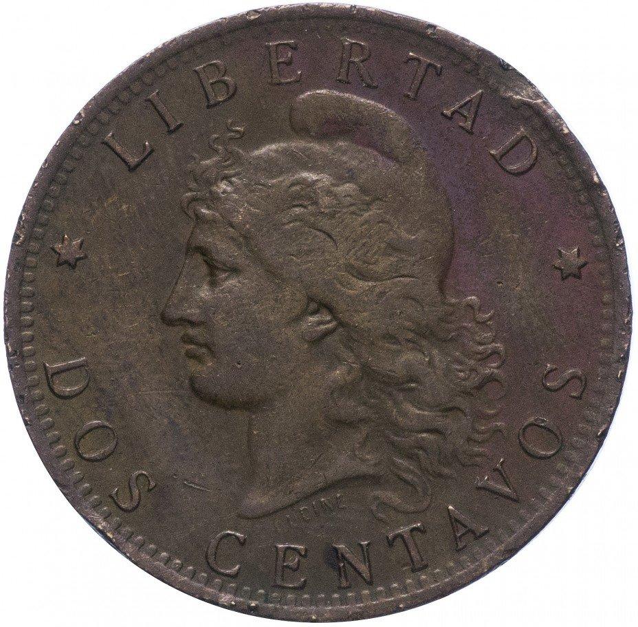 купить Аргентина 2 сентаво 1884