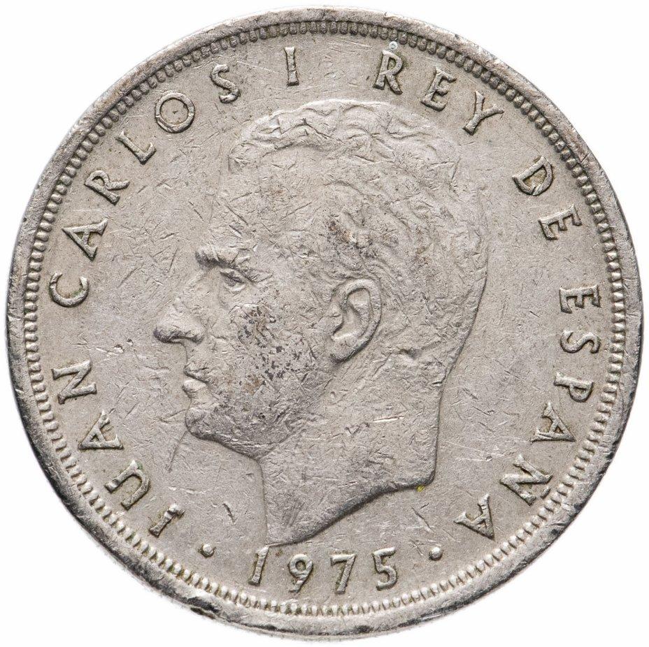 купить Испания 5 песет (pesetas) 1975, год внутри звезды случайный
