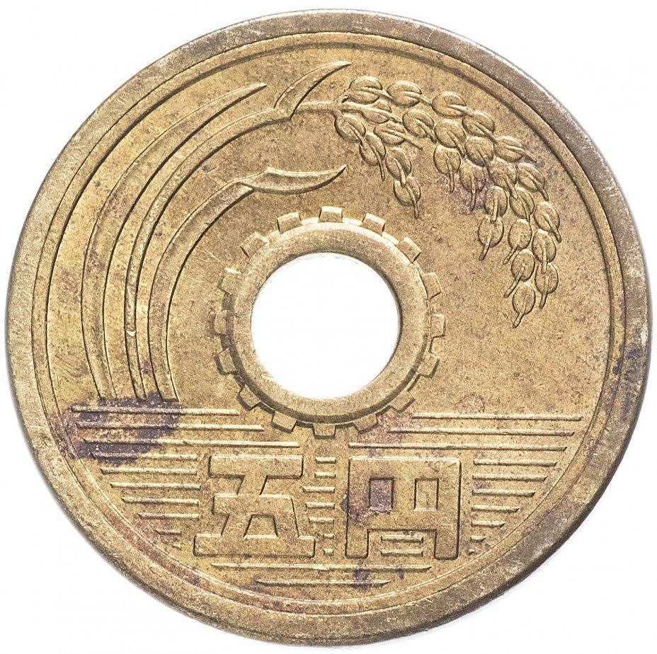 купить Япония 5 йен (yen) 1959-1989 император Сёва (Хирохито), случайная дата